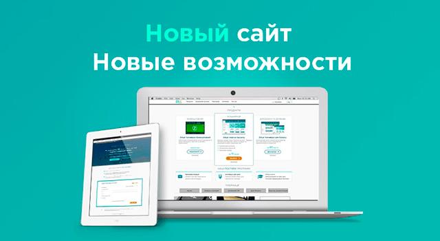 Новый сайт компании Техно Сервис