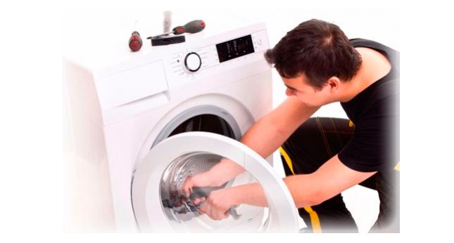 Техно Сервис. Сервисное обслуживание стиральных машин в Уральске