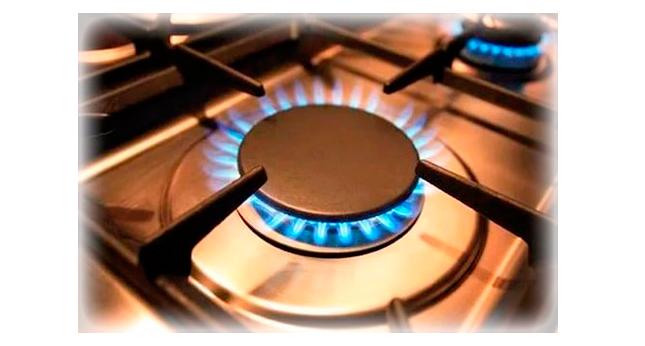 Техно Сервис. Установка и подключение газовых плит в Уральске